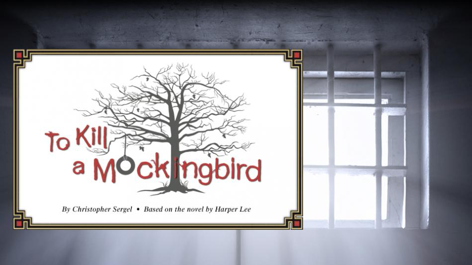 17 To Kill a Mockingbird home page art